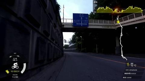 180504_鎌倉.mp4_002010992