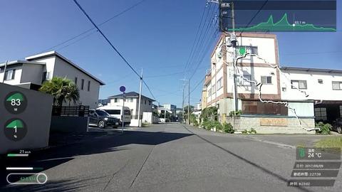170909_間瀬.mp4_006541902