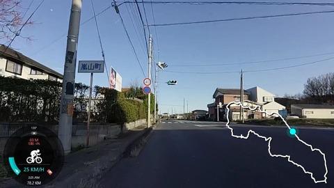 higashi-chichibu.mp4_015072906