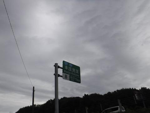 200919_上里-small_082