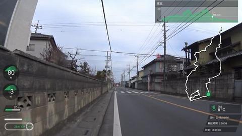 桜山公園.mp4_007754947