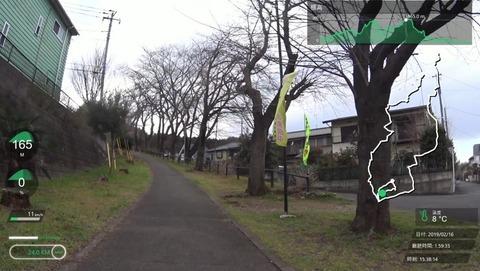 桜山公園.mp4_006471498