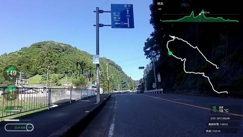170909_間瀬.mp4_004879007