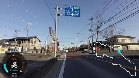 higashi-chichibu.mp4_014678345