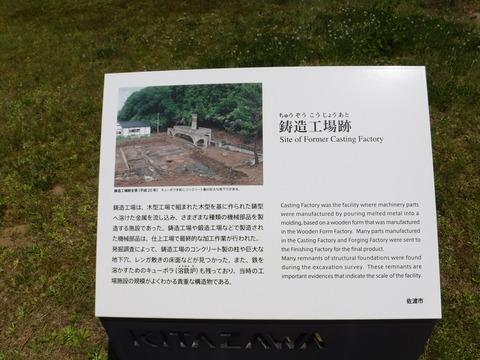 2017佐渡ロングライド-331