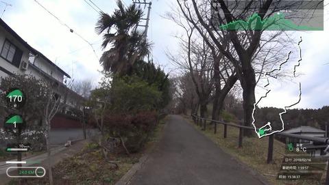 桜山公園.mp4_006494321