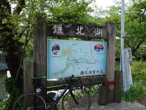 2017-05-03 鎌北湖 033