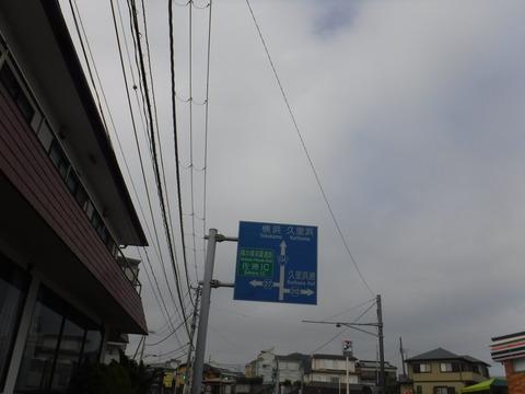 190728_三浦半島_301