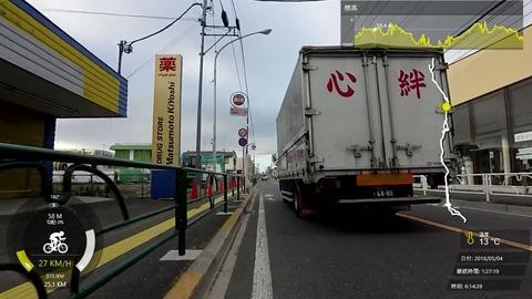 180504_鎌倉.mp4_004693939