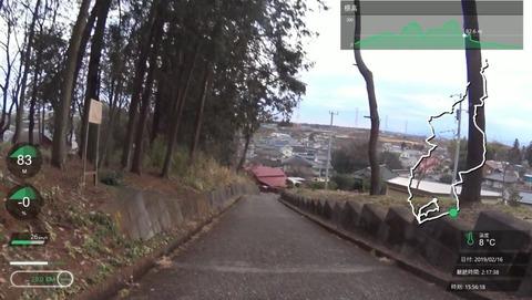 桜山公園.mp4_007554847