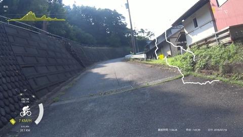 180716_弓立山.mp4_002072770