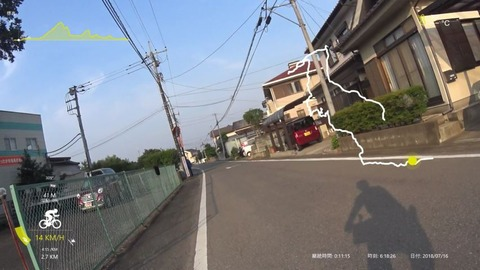 180716_弓立山.mp4_000122722