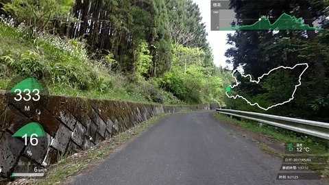 180503_一本杉峠 (1).mp4_005813808