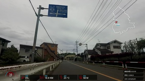 190501_熊谷ポタ.mp4_003179159
