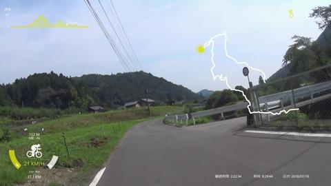 180716_弓立山.mp4_005272967
