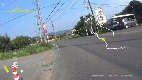 180716_弓立山.mp4_000839104