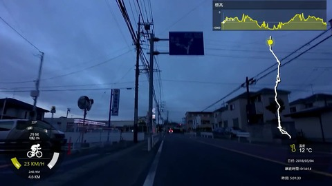 180504_鎌倉.mp4_000853953