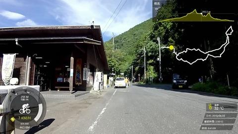 180826_名栗峠.mp4_009262102