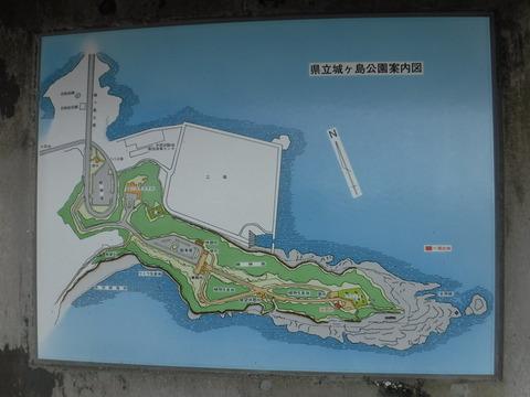 190728_三浦半島_264