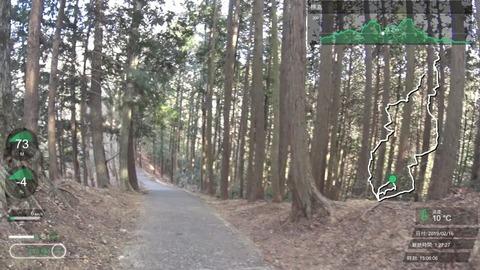 桜山公園.mp4_005243938