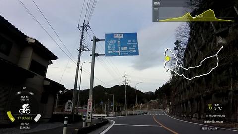 190106_八徳の一本桜.mp4_007262305