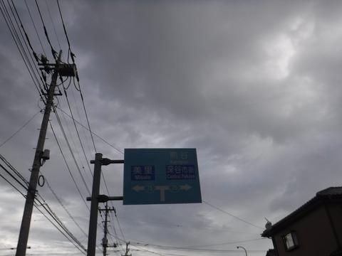 200919_上里-small_066