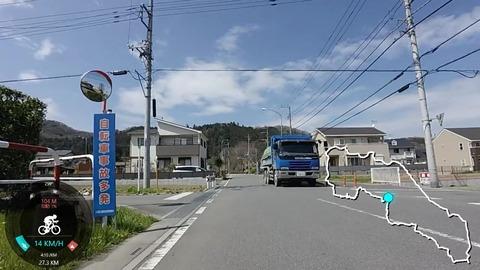 higashi-chichibu.mp4_004599366