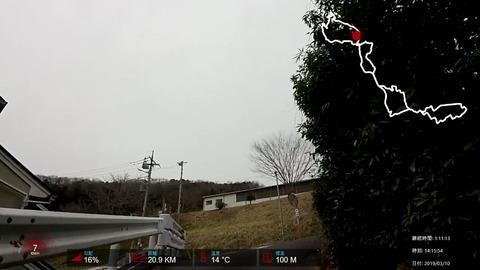 190310_雀川砂防ダム公園 (1).mp4_004298577