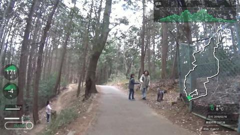 桜山公園.mp4_006954747