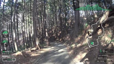桜山公園.mp4_004915243
