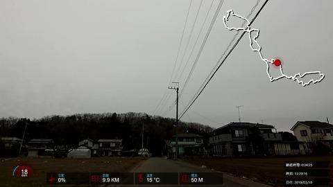190310_雀川砂防ダム公園 (1).mp4_002100414