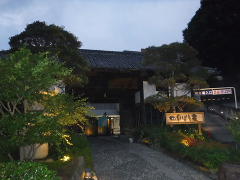190728_三浦半島_358