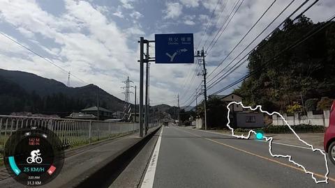 higashi-chichibu.mp4_005334968