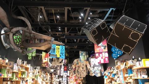 201213_角川武蔵野ミュージアム_054