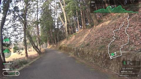 桜山公園.mp4_004709371