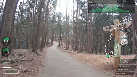 桜山公園.mp4_006995822