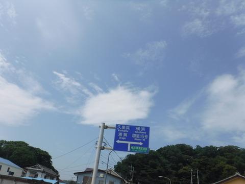 190728_三浦半島_084