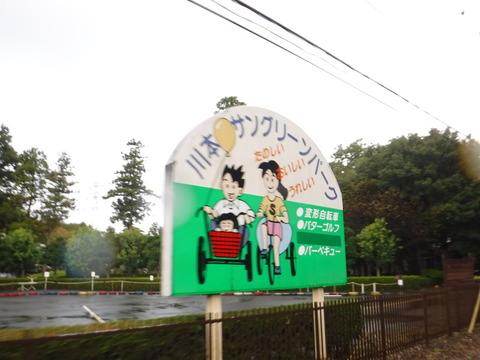 200919_上里-small_053