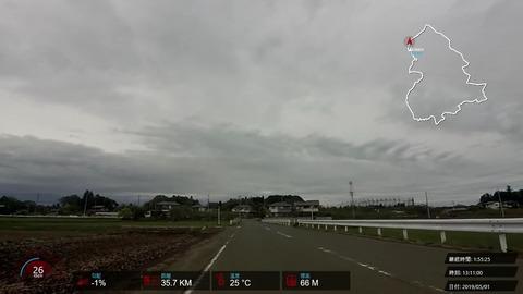 190501_熊谷ポタ.mp4_006933426