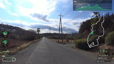 桜山公園.mp4_002035333
