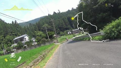 180716_弓立山.mp4_005163158