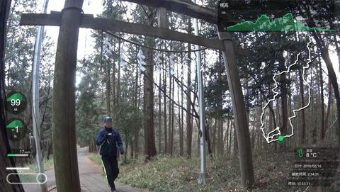 _桜山公園.mp4_007367893