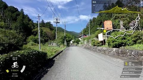 180826_名栗峠.mp4_009866573