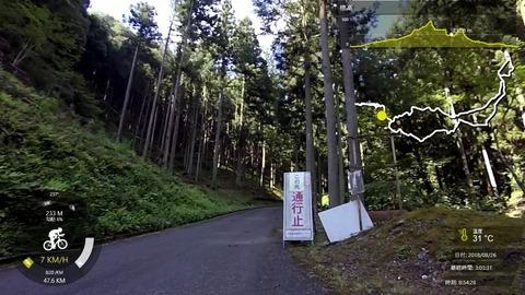 180826_名栗峠.mp4_010058948