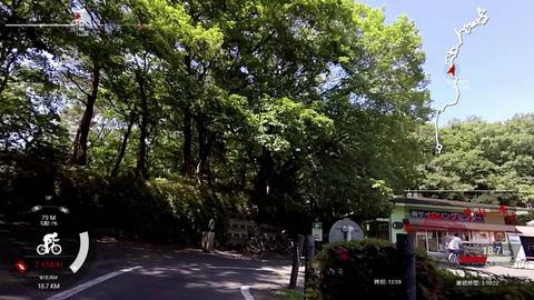 180602_森林公園.mp4_006258252