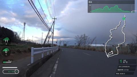 桜山公園.mp4_011150572