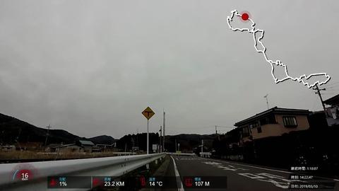 190310_雀川砂防ダム公園 (1).mp4_004711957