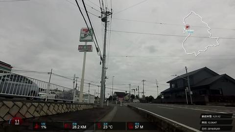 190501_熊谷ポタ.mp4_004881042