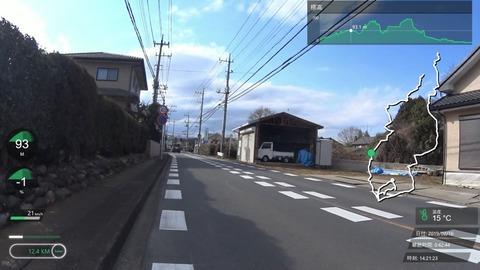 桜山公園.mp4_002565029