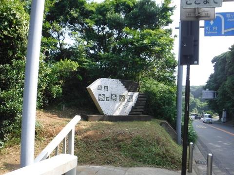 190728_三浦半島_249